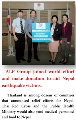 Welcome to ALP Group
